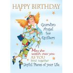 Happy Birthday Guardian Angel for Quilters Greeting Card by  Greeting Cards - OzQuilts