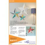 Fabriflair Wall Art Stars Pattern by Indygo Junction Christmas - OzQuilts