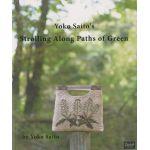 Yoko Saito's Strolling Along Paths of Green by Yoko Saito Japanese & Sashiko - OzQuilts